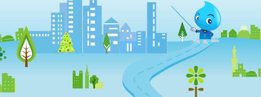 海绵城市建设2016年度大事件