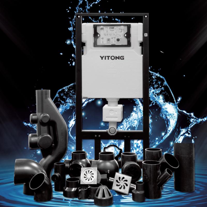 隐蔽式水箱丨同层排水系统丨高密度聚乙烯HDPE