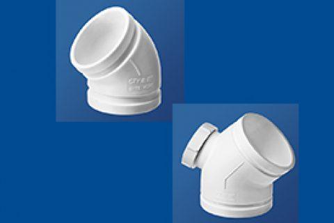45°弯头丨45°弯头带检丨HDPE沟槽式连接静音管