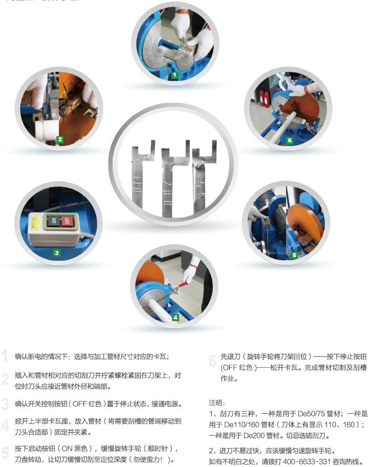 沟槽式HDPE静音排水管如何安装解答