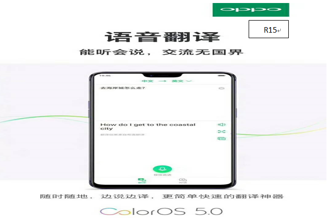 """贺逸通湖南邵阳分公司正式成立暨""""生态家""""邵阳旗舰店盛大开业"""