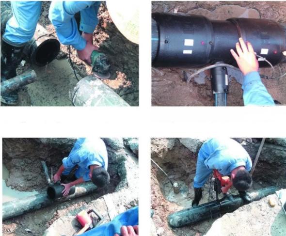 HDPE管道维修