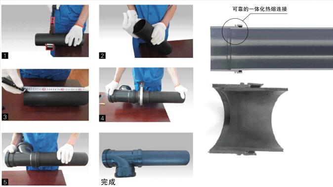 HDPE排水管连接方法
