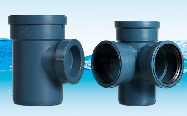 PPH管道热熔衔接环境考虑因素