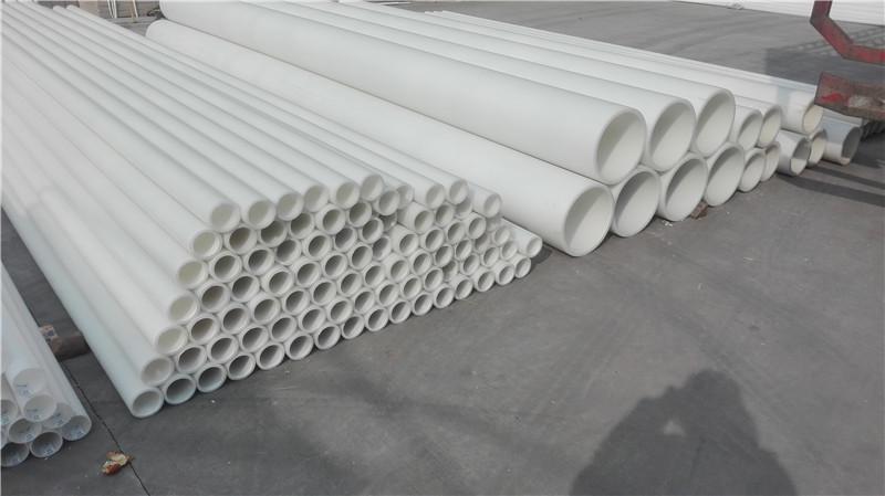 FRPP管架空铺设的安装方法