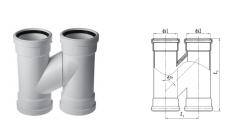 H型管件丨hdpe压盖柔性承插静音管